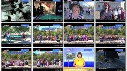 Выпуск информационной программы Белокалитвинская Панорама от 8 сентября 2020 года