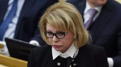 В Госдуме ответили на сообщения о новых санкциях США против России