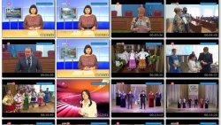 Выпуск информационной программы Белокалитвинская Панорама от 10 декабря 2020 года