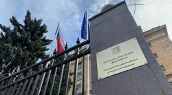 ЕС и США призвали Россию обеспечить нормальную работу дипмиссий