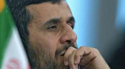 Экс-президент Ирана рассказал, как стране сделать санкции неэффективными