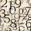 Однозначные числа: 4 и 5