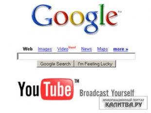 Google купил видеосервис YouTube