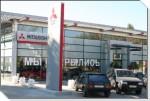 В Ростове-на-Дону открылся новый дилерский центр Mitsubishi