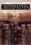 Минкультуры Ростовской области отмечает рост интереса к чтению книг