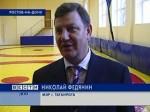 В Таганроге открыли спортивный зал для греко-римской борьбы