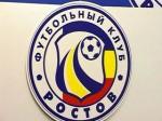 'Ростов' проиграл свой последний домашний матч в сезоне