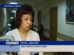 В Ростове-на-Дону открылся единственный на юге России эпилептологический центр
