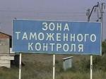 Ростовской таможне исполнилось 20 лет