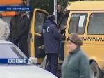 Не все водители маршрутных такси в Ростовской области имеют право перевозить людей
