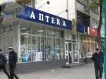 Московская история может повлиять на поставки лекарств в Ростовскую область