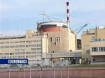 На Волгодонской АЭС началась внеплановая проверка