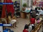 День матери отметили в библиотеках Ростова