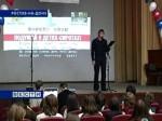 В Ростове стартовала молодежная благотворительная акция