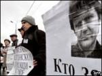 Следователи Скотленд-Ярда вернулись из Москвы