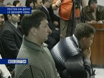 В Северо-Кавказском окружном военном суде продолжится допрос свидетелей по 'делу Ульма'
