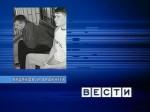 Евгений Худяков и Сергей Аракчеев взяты под стражу