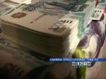 4 миллиона рублей украли из машины частного предпринимателя