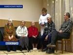 В Каменском районе открыли второй социально-реабилитационный центр для пожилых людей