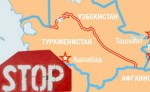 Туркмения закрыла границу с Узбекистаном