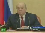 Фрадков поставил министрам оценку