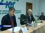 Индекс промышленного производства на Дону составил 113 процентов