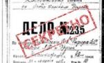 """США в новогоднюю ночь рассекретят документы времен """"холодной войны"""""""