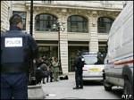 Французский премьер давал показания 17 часов подряд