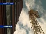 Власти Ростовской области возьмут долевое строительство жилья под контроль