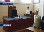Суд огласил приговор бывшему прокурору Гуково