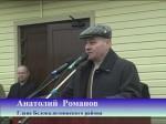 Белая Калитва. Видео Панорама от 21.12.06 (видео)