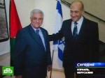 Израиль разморозит палестинский банковский счет
