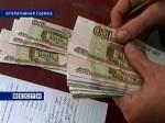 57-летнему предпринимателю из Волгодонска грозит наказание за взятку