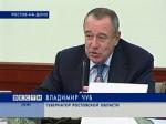 Владимир Чуб рассказал об обустройстве игорной зоны в Азовском районе