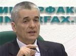 Онищенко приостановил работу четырех московских рынков