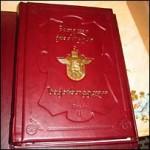 Уникальная грузинская книга напечатана в России