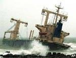 Семь украинцев терпят бедствие на судне под мальтийским флагом