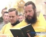 Русские православные церкви воссоединятся в праздник Вознесения Господня