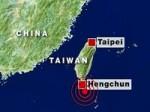 Землетрясение оставило Китай без интернета