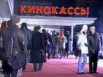Киноитоги 2006 года: 5 российских фильмов составили четверть отечественного кинопроката