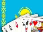 Казахстан вслед за Россией переселит свои казино в спецзоны