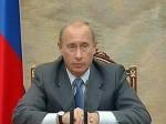 Путин подвел экономические итоги 2006 года – все отлично