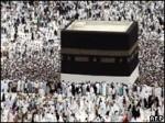 Мусульмане начали хадж