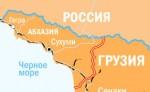 Абхазия привела войска в состояние повышенной боеготовности