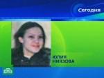 Внучка туркменбаши стала жертвой преступников