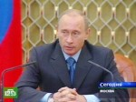 Путин доволен итогами года