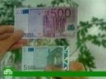 Евро преподнес себе неплохой подарок