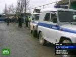 Прокуратура Чечни сообщила о громком аресте