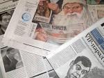 Газеты назвали самых влиятельных россиян года