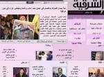 Ирак запретил частный телеканал